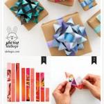 آموزش تصویری تزئین هدیه (8)