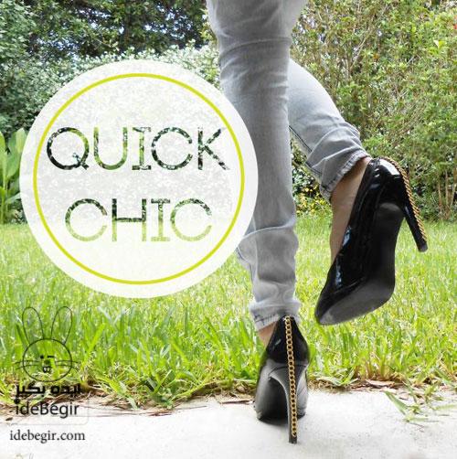 ترمیم کفش ها قدیمی (6)