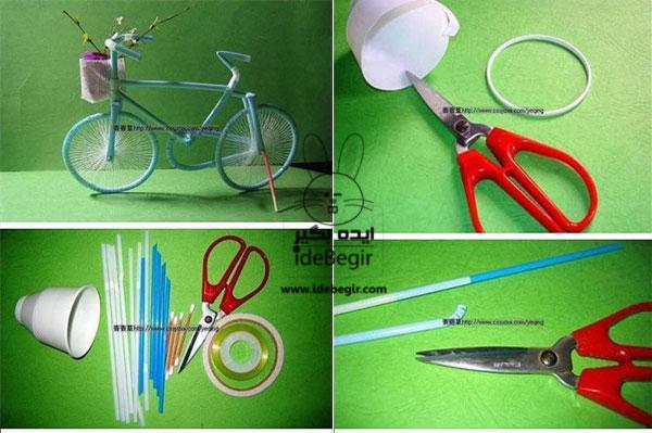 کاردستی - دوچرخه
