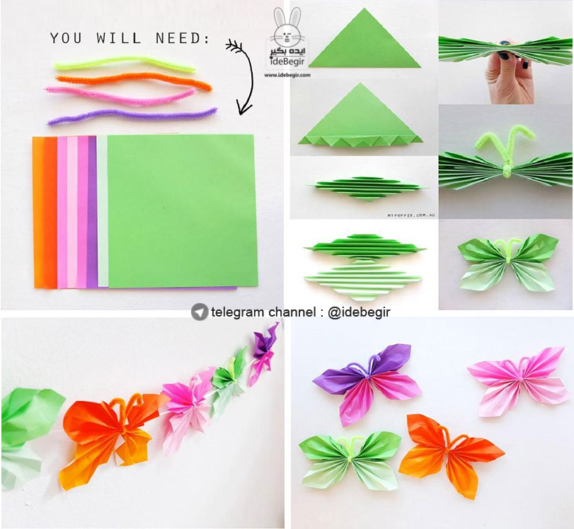 درست کردن پروانه کاغذی
