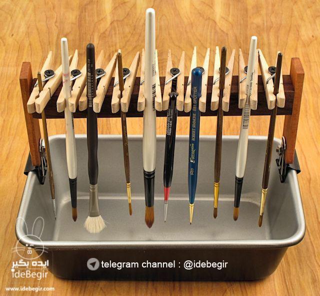 استفاده از گیره لباس برای مرتب سازی قلم موها