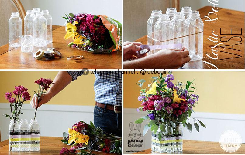 استفاده خلاقانه از بطری های آب معدنی
