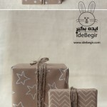 gift-wrapping-idea (14)