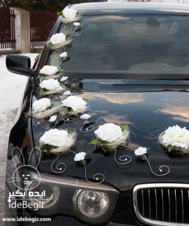 مدل ماشین عروس