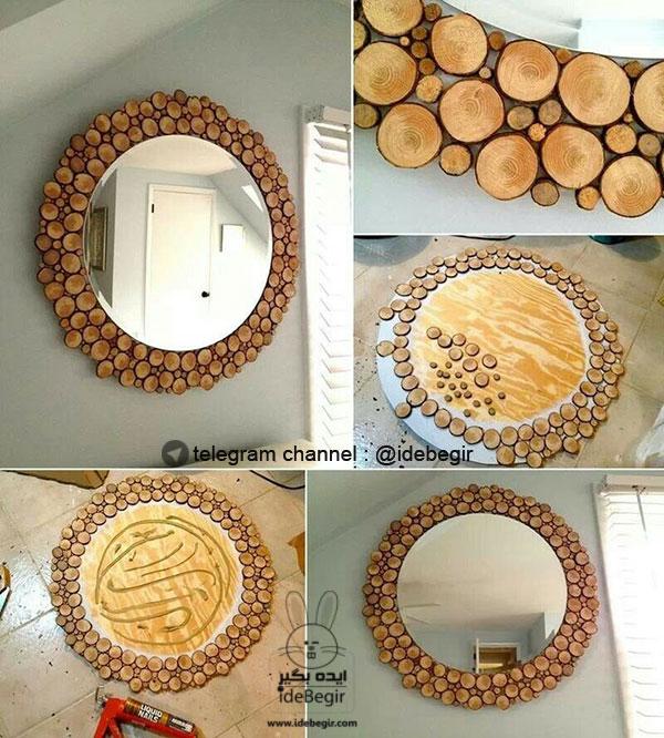 تزئین آینه با چوب
